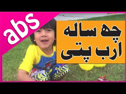 Youngest Millionaire in the World | Ryan ToysReview | [Urdu / Hindi]