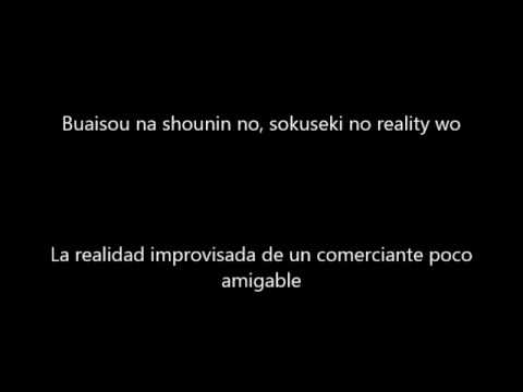 Asian Kung Fu Generation Hometown Letra Y Traduccion Youtube