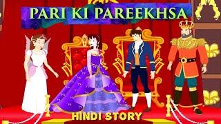 PAREE KA PAREEKSHA|hindi cartoon story|hindi kahaniyan|hindi fairy tales