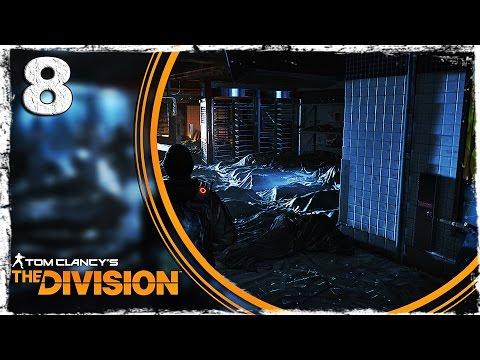 Смотреть прохождение игры Tom Clancy's The Division. #8: Морг в метро.