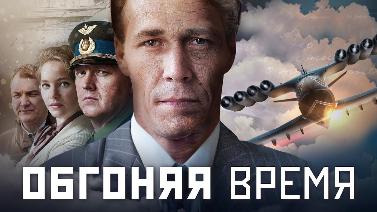Смотреть фильмы онлайн бесплатно русская рулетка в каком казино онлайн рулетка можно выиграть