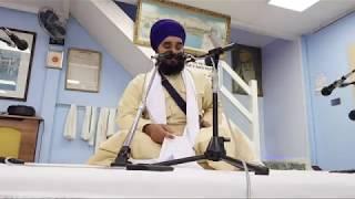 Sri Guru Harkrishan Sahib Ji Katha - Giani Harsimran Singh Ji Ambala Wale