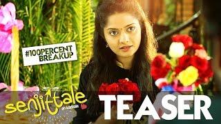 Senjittale En Kadhala - Official Teaser | Ezhil Durai | Raj Bharath