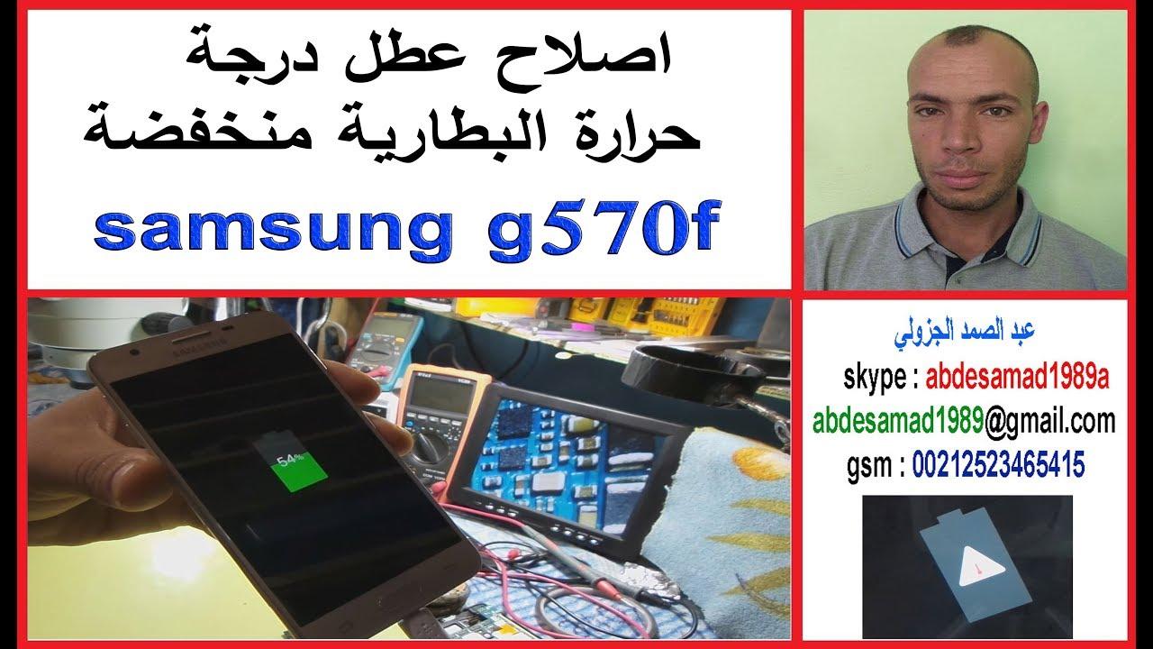 U202b U0627 U0635 U0644 U0627 U062d  U0639 U0637 U0644  U062f U0631 U062c U0629  U062d U0631 U0627 U0631 U0629  U0627 U0644 U0628 U0637 U0627 U0631 U064a U0629 Charging Paused Battery