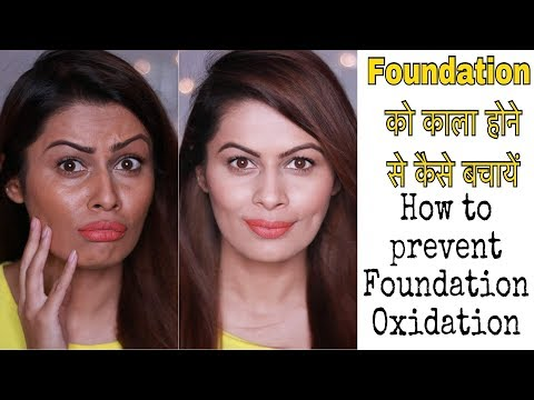 How to Prevent Oxidation of Foundation | फाउंडेशन को काला हो