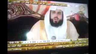 Sheikh Khalid Al Jaleel - Live Recitation - End of Surah Hashr