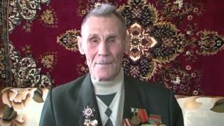 Наши герои. Они прошли войну... Воспоминания ветеранов о ВОВ