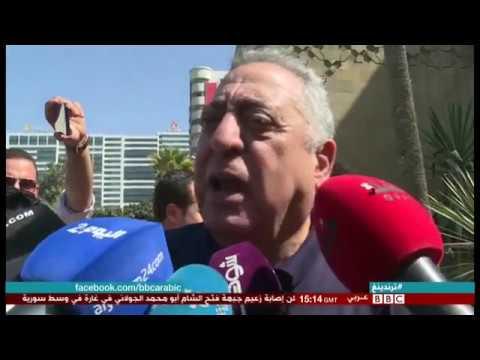 """الحلقة الأولى من بي بي سي عربي """"ترندينغ"""""""