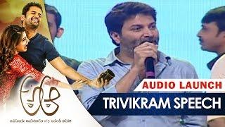 Trivikram Speech || A Aa Audio Launch || Nithin || Samantha || Mickey J Meyer