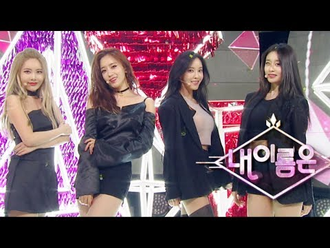 《Comeback Special》 T-ARA (티아라) - What's my name? (내 이름은) @인기가요 Inkigayo 20170618