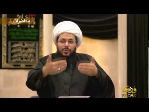 من الذي يتبع سنة المجوس الشيعة أم أتباع أبي بكر وعمر؟ الشيخ ياسر الحبيب