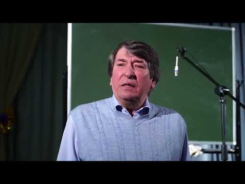 Виктор Рогожкин. Семинар 11.02.2018.  Новокузнецк