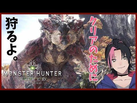 【MHW】深夜の狩猟祭り……!!Part2