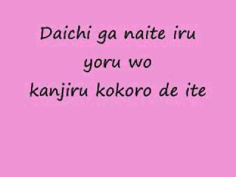 Amrita lyrics