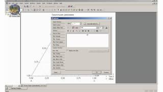 Видеоурок по созданию треугольной диаграммы