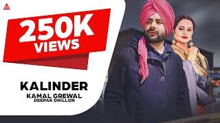 Kalinder (Full Song) - Kamal Grewal ft Deepak Dhillon | New Punjabi Songs 2018 | Third Eye