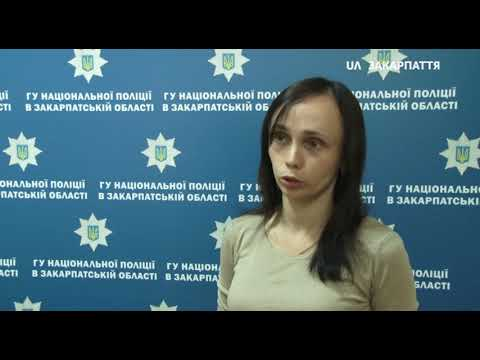 Внаслідок ДТП на трасі Київ-Чоп померла людина