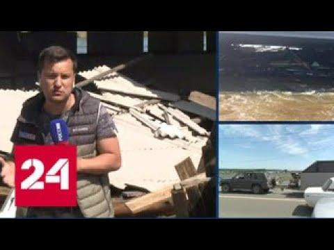 Движение по мосту в Тулуне восстановлено - Россия 24