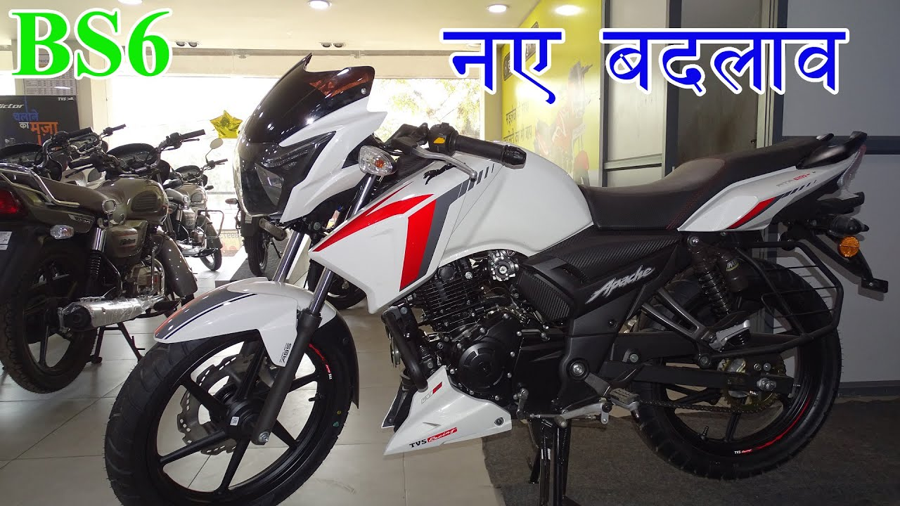 TVS Apache 160 2v BS6 New Changes Price,Mileage,Sound,Most Detailed Review in हिंदी