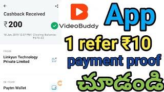 How To Hack Video Buddy App In Telugu