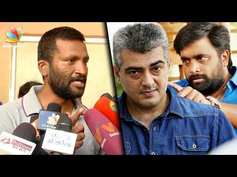 Even Ajith was affected like this : Suseenthiran Speech | Sasikumar cousin Ashok Death