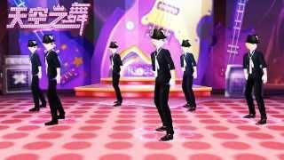 2uzingvn   gangnam style