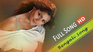 Bhalobashi sudhu tomake | Sajani | Prasenjit | Rimi Sen| Love Song