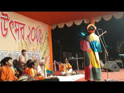 Amare ki rakhben guru by Arjun Khyapa