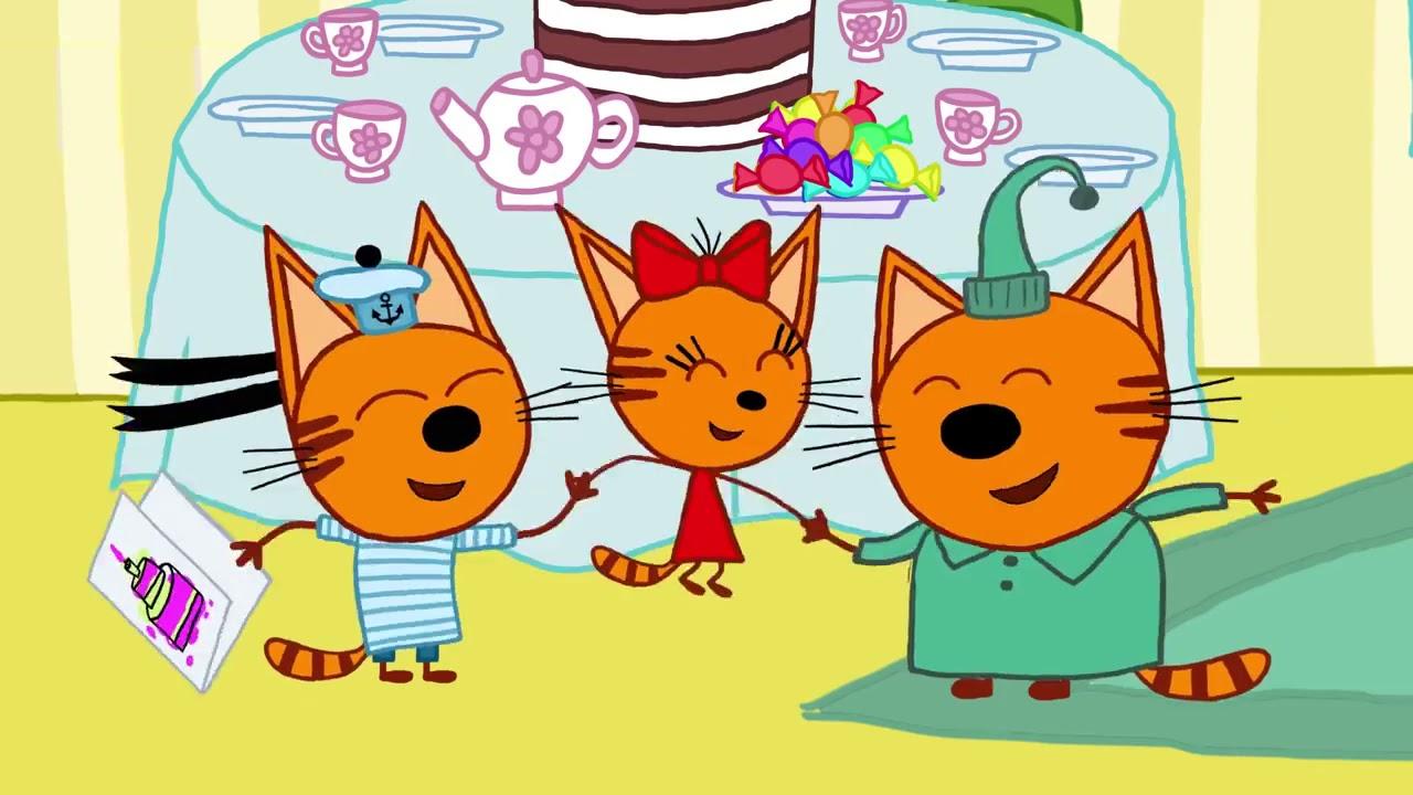 Три кота и одна кошечка музыкальная открытка