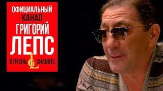 Тимати feat. Григорий Лепс - Дай мне уйти (Official Video)