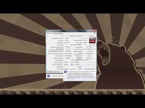 GPU-Z. Что за программа? Разбор ключевых компонентов