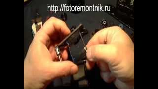 Ремонт фотоаппарата Зенит ЕТ. Фоторемонт. Ремонт пленочных ретро фотоаппаратов выпущенных в СССР.