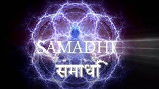 समाधि (Samadhi - Part 1 HINDI) - माया है, आत्म का भ्रम।