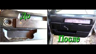 видео Ремонт и восстановление пластиковых деталей автомобиля в Минске