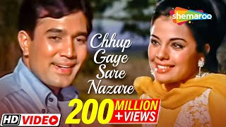 chhup gaye sare nazare rajesh khanna mumtaz do raaste bollywood hit love songs hd