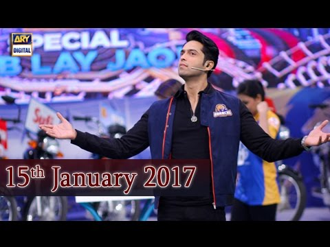 Jeeto Pakistan - Karachi Kings Special - 15th January 2017
