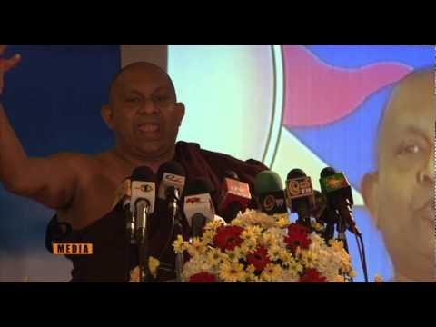 UNITY IN DIVERSITY Part 3 Ven. Dambara Amila Thero, Ravi Karunanayake, Wickramabahu Karunaratne