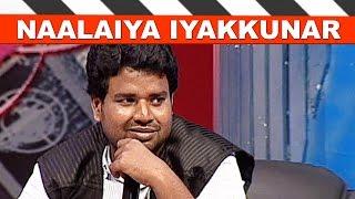 Naalaiya Iyakkunar Finals | Nalan Kumarasamy | Interview