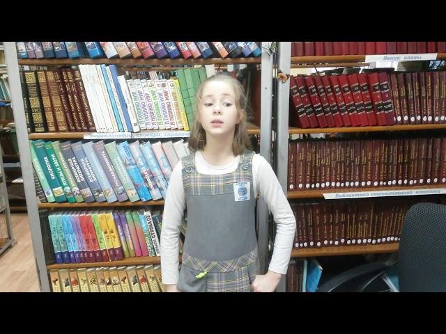 Изображение предпросмотра прочтения – ЕленаКвиткина читает произведение «Красною кистью...» М.И.Цветаевой
