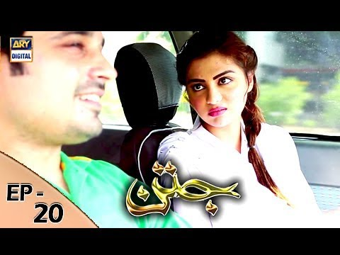 Jatan - Episode 20 - 5th December 2017 - ARY Digital Drama