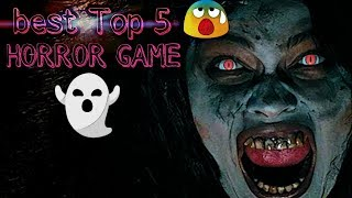 Top 5 Best android Horror games 👻 😱