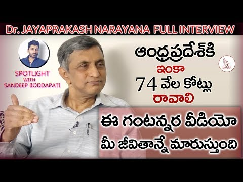 Loksatta founder Dr.Jayaprakash Narayan Interview | Every Indian Must Watch | Eagle Media Works