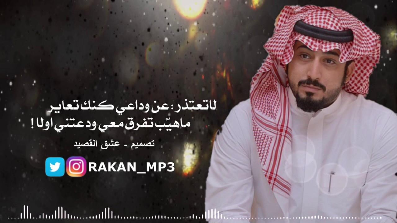 سعيد بن مانع حاجات عبدالعزيز