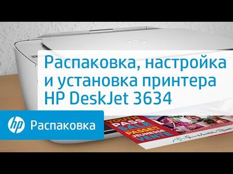 Как включить принтер hp deskjet