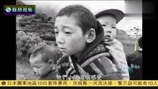 大凉山的孩子 社会能见度