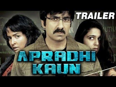 Apradhi Kaun (Dongala Mutha) 2018 Official Hindi Dubbed Trailer   Ravi Teja, Charmme Kaur