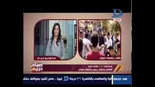 جامعة حلوان: إحالة واقعة الرقص داخل الحرم الجامعي للتحقيق - (فيديو)