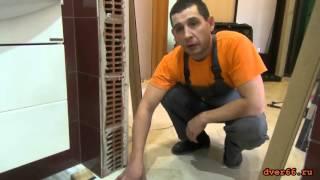 видео Межкомнатные двери - замер, проём и узлы примыкания
