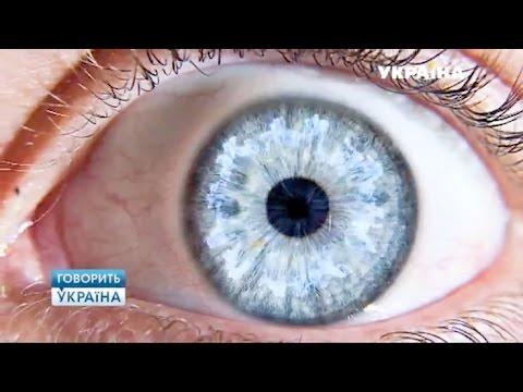 В надежде на сон (полный выпуск) | Говорить Україна