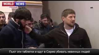 Кадыров в Пятигорске поймал наркоторговцев и наркоманов с переводом
